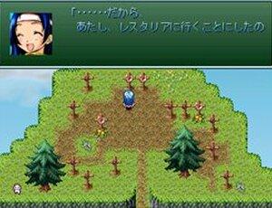 扉の伝説~風のつばさ~v5.12 Game Screen Shot