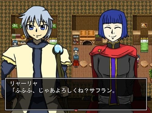 結界魔導士サフラン Game Screen Shot3