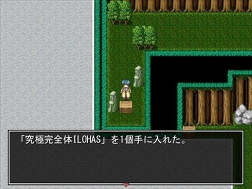 結界魔導士サフラン Game Screen Shot4