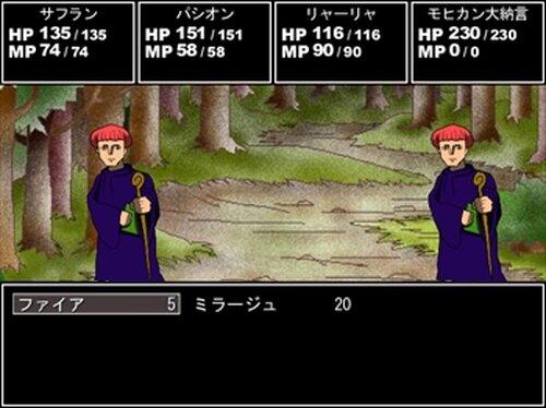 結界魔導士サフラン Game Screen Shot5