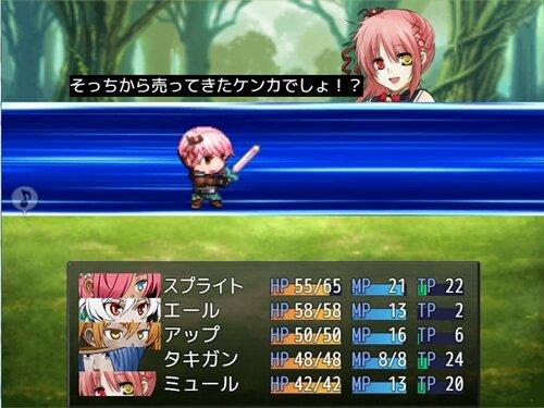 クナウザスRPG ~森の宝珠と盗賊団~ Game Screen Shot1