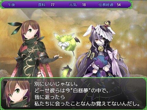 クナウザスRPG ~森の宝珠と盗賊団~ Game Screen Shot2