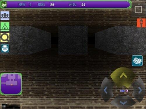 クナウザスRPG ~森の宝珠と盗賊団~ Game Screen Shot3