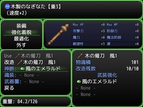 クナウザスRPG ~森の宝珠と盗賊団~ Game Screen Shot4
