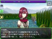 クナウザスRPG ~森の宝珠と盗賊団~のゲーム画面