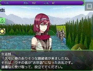 クナウザスRPG ~森の宝珠と盗賊団~ Game Screen Shot