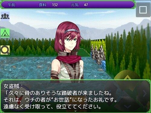 クナウザスRPG ~森の宝珠と盗賊団~ Game Screen Shots