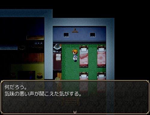 夢幻の館 Game Screen Shot