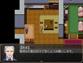 夢幻の館 Game Screen Shot2