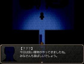 夢幻の館 Game Screen Shot3