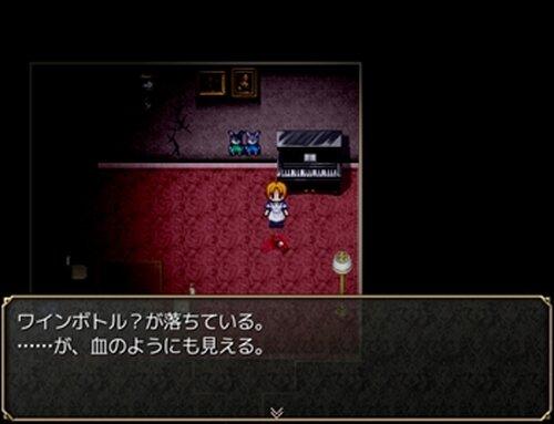 夢幻の館 Game Screen Shot5