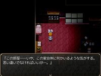 夢幻の館のゲーム画面