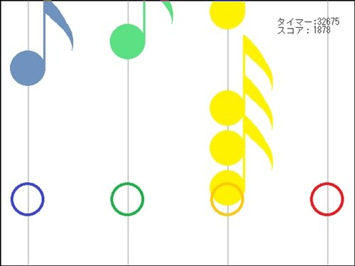 音ゲー Game Screen Shot1