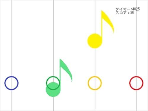 音ゲー Game Screen Shot2