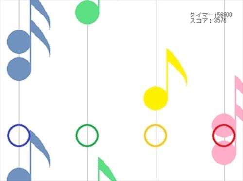 音ゲー Game Screen Shot3