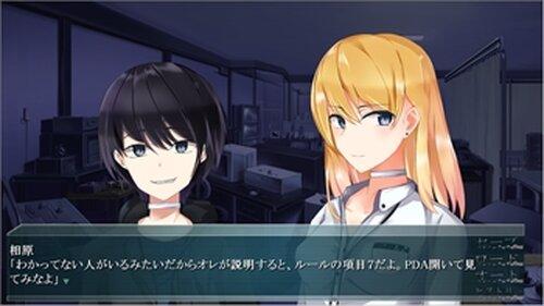 クラウンステージ epsode1 Game Screen Shot3