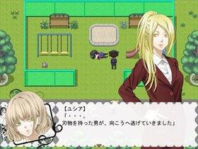 セブンテットクロス Game Screen Shot2