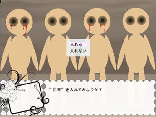 セブンテットクロス Game Screen Shot4