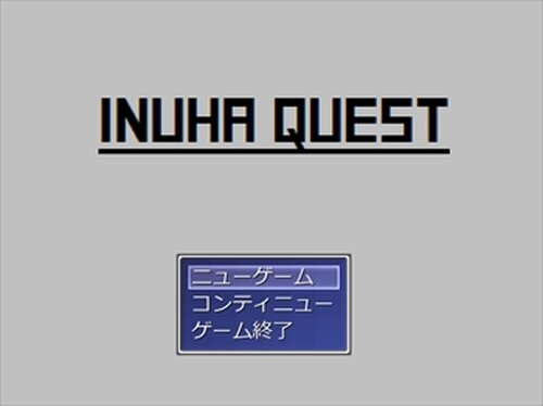 Inuha Quest Game Screen Shot2