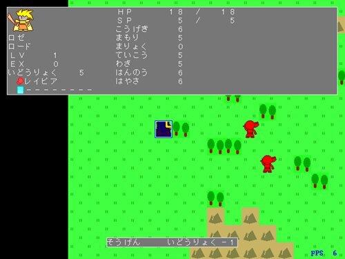 最強戦士N 則夫 Game Screen Shot1