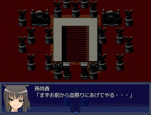 ブラットデーモン Game Screen Shot