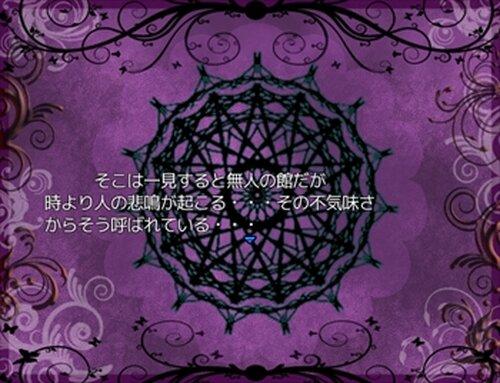 ブラットデーモン Game Screen Shot2