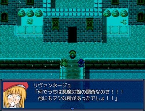 ブラットデーモン Game Screen Shot3