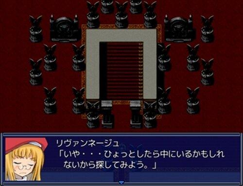 ブラットデーモン Game Screen Shots
