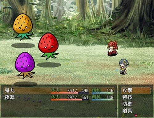 桜鬼-桜花ノ刻- Game Screen Shot5