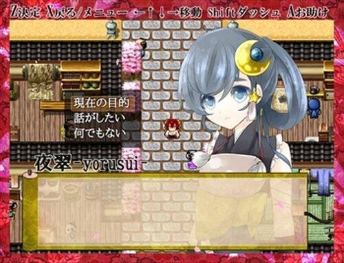 桜鬼-桜花ノ刻- Game Screen Shots