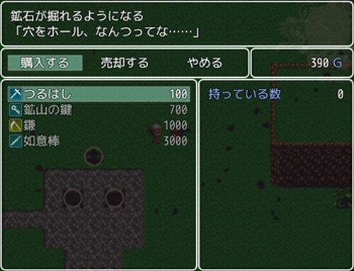 田舎の村で生活するゲーム1 Game Screen Shot3