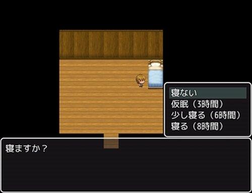田舎の村で生活するゲーム1 Game Screen Shot4