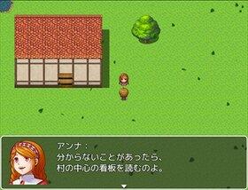 田舎の村で生活するゲーム1 Game Screen Shot5