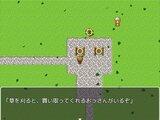 田舎の村で生活するゲーム1