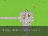 田舎の村で生活するゲーム1のゲーム画面