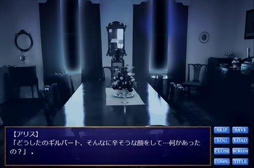実像と虚像 Game Screen Shot1