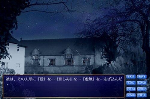 実像と虚像 Game Screen Shot2