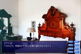 実像と虚像 Game Screen Shot3