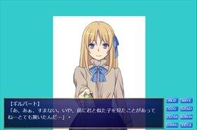 実像と虚像 Game Screen Shot5
