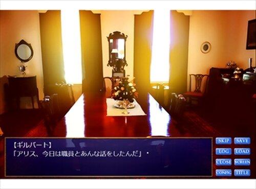 実像と虚像 Game Screen Shots