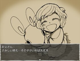 ネリーと人形の町 Game Screen Shot2
