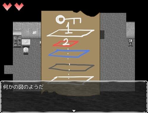 ネリーと人形の町 Game Screen Shot4