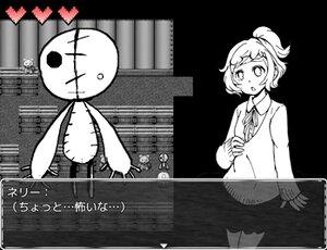 ネリーと人形の町 Game Screen Shot