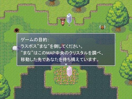 ケモッ娘討伐!-8人の精霊娘と精霊の女王様- Game Screen Shot1