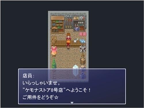 ケモッ娘討伐!-8人の精霊娘と精霊の女王様- Game Screen Shot2