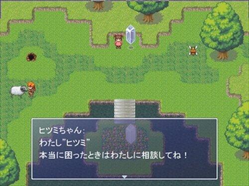 ケモッ娘討伐!-8人の精霊娘と精霊の女王様- Game Screen Shot3