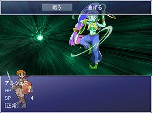 ケモッ娘討伐!-8人の精霊娘と精霊の女王様- Game Screen Shot4