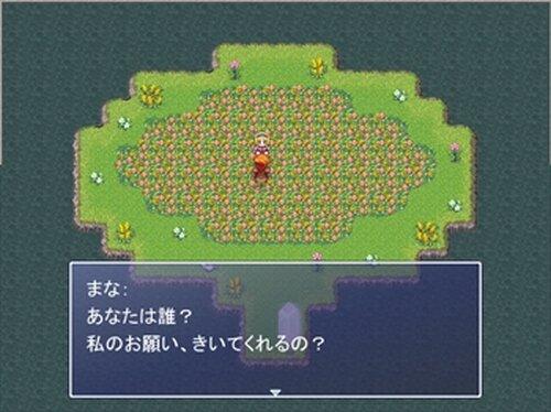 ケモッ娘討伐!-8人の精霊娘と精霊の女王様- Game Screen Shot5