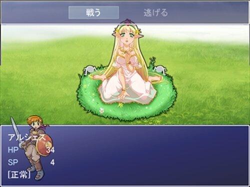ケモッ娘討伐!-8人の精霊娘と精霊の女王様- Game Screen Shots