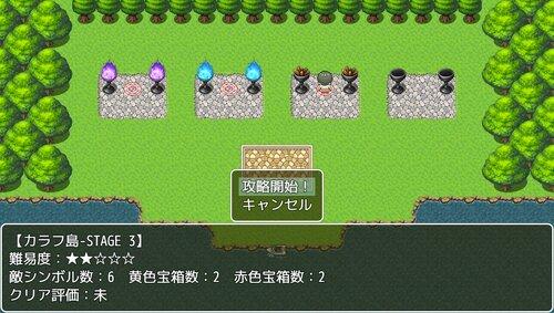 Megalith dis Game Screen Shot3